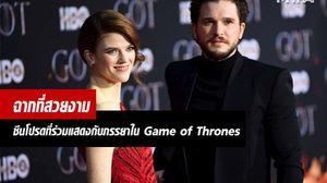 คิต ฮาริงตัน เผยถึงฉากโปรดใน Game of Thrones ที่แสดงร่วมกับภรรยา โรส เลสลี