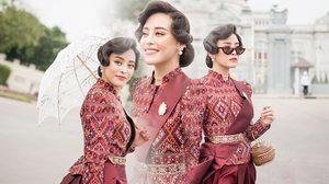 รู้แล้วจะอึ้ง กับแรงบันดาลใจ ชุดผ้าไทย สุดงดงาม ของสาวแพรี่พาย