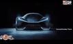 Faraday Future เผยโฉมรถยนต์ต้นแบบ