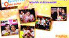 MThai Family's Day by Oishi Buffet ชวนคุณชิงรางวัล ดินเนอร์มื้อค่ำพร้อมครอบครัว