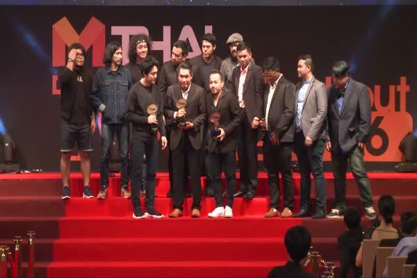 โปเตโต้ - ลาบานูน -  Colorpitch ได้รับรางวัล MThai Top talk-about Song 2016