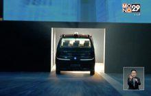เปิดตัวแท็กซี่ไร้คนขับคันแรกในตลาดโลก