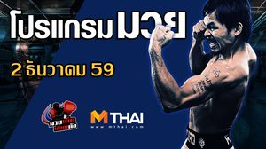 9-boxing_covermthai-2