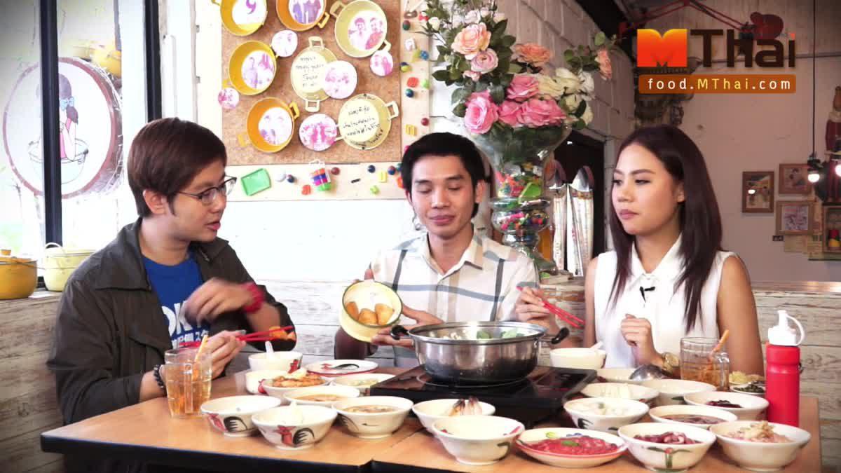 มานีมีหม้อ ต้นตำหรับชาบูมันกุ้งแห่งเดียวในเมืองไทย