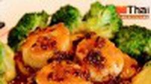 ฮ่องกง ฟิชเชอร์แมน อาหารจีนสไตล์ฮ่องกง ที่ อิมแพ็ค เมืองทองธานี