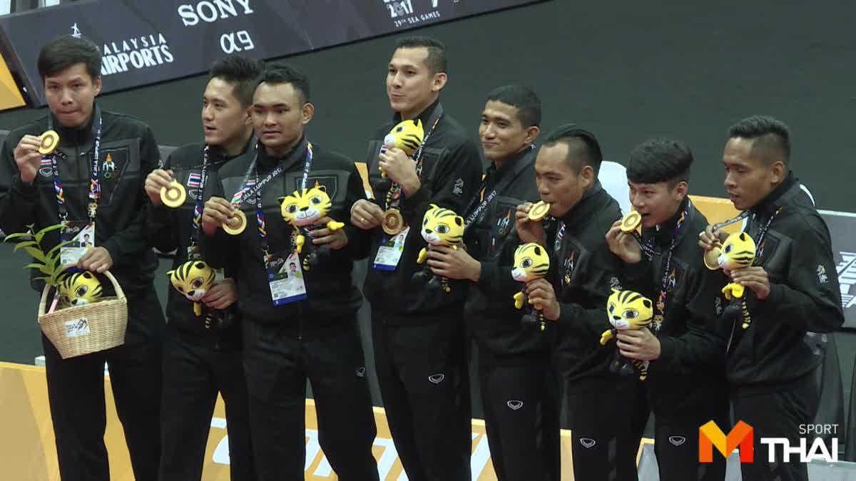 ชินลงชายคว้าเหรียญทองแรกให้ทัพนักกีฬาไทยในศึกซีเกมส์ 2017