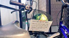 น่ารักไปอีก!! โจรใจดีเอา จักรยาน มาคืนเจ้าของ พร้อมเขียนจดหมายเพื่อขอโทษ
