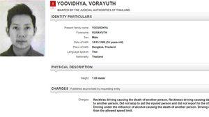 อินเตอร์โพล เผยแพร่หมายจับ บอส วรยุทธ ในเว็บไซต์แล้ว