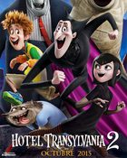 Hotel Transylvania 2 โรงแรมผี หนีไปพักร้อน 2