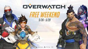 Overwatch ฉลอง 2 ปี เปิดให้เล่นฟรีสุดสัปดาห์ พร้อมปล่อยของเพียบ!