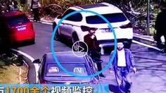 โคตรลงทุน !ตร.จีนไล่ดูกล้องวงจรปิด 1,700 ตัว จนเจอตัวโจรงัดรถ