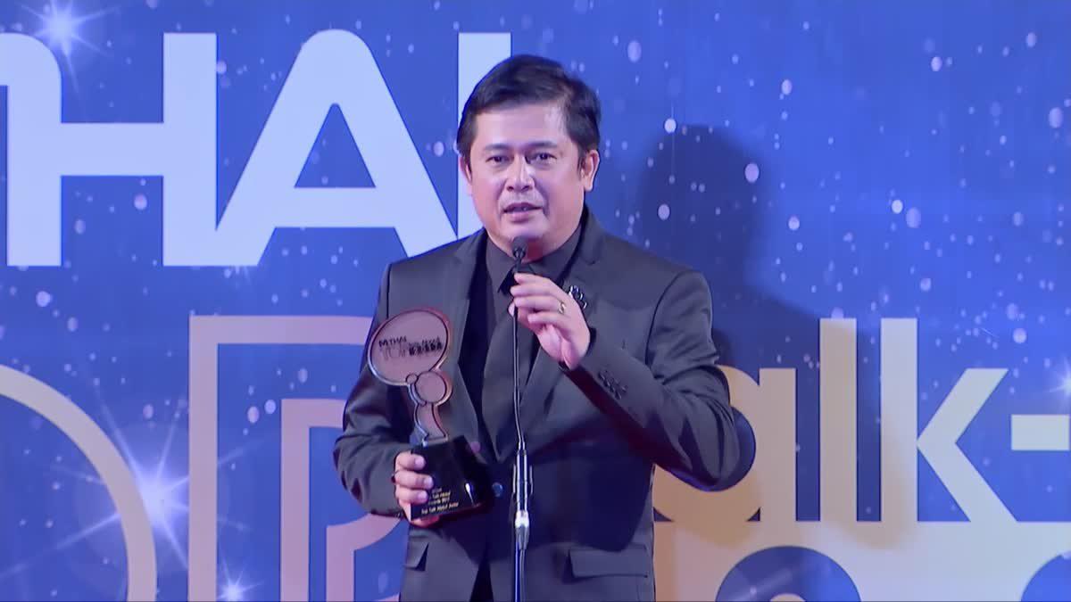 สันติสุข พรหมศิริ รับรางวัล Top Talk About  Actor 2017