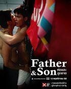 Father & Son พ่อและลูกชาย