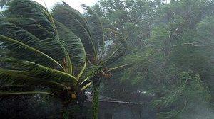 """ประกาศกรมอุตุนิยมวิทยา """"พายุฤดูร้อนบริเวณประเทศไทยตอนบน """" ฉบับที่ 4"""