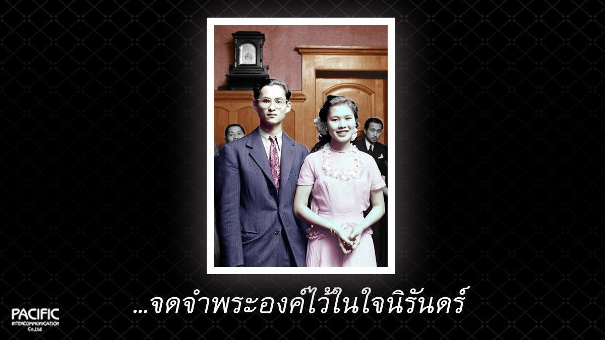 68 วัน ก่อนการกราบลา - บันทึกไทยบันทึกพระชนชีพ