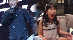ตะลึง! ต้อม ยุทธเลิศ ทำซึ้งเซอร์ไพรส์ลูกสาวเป็นหน้ากากมูนวอร์ค