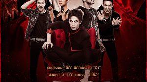 rak-fung-keaw-poster