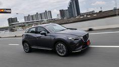New Mazda Cx3 2018 โฉมใหม่ ขับเเล้วบอกเลยว่า ช่วงล่างนุ่มขึ้น รูปลักษณ์หรูหรา คุ้มค่าราคาล้านต้นๆ