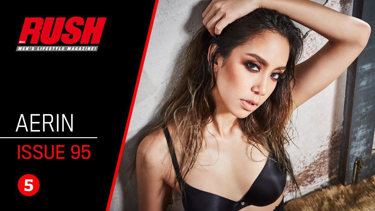 แอริน ยุกตะทัต ดาราสาวสวยกับลุคเซ็กซี่สุดเท่ใน RUSH Issue 95