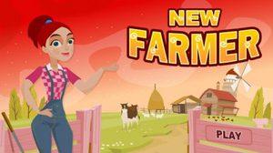 เกมส์ทำฟาร์มปลูกผัก New Farmer