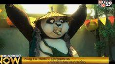 Kung Fu Panda 3 รอบพรีเมียร์อลังการ! ดาราฮอลลีวูดร่วมงานคับคั่ง