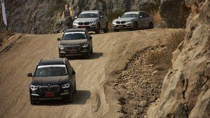 BMW X3 ใหม่ เอสยูวี ระดับพรีเมี่ยม กับภารกิจพิชิต ออฟโรด เสมือนท่องดาวอังคาร