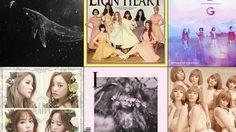 สื่อมะกัน เผย ปกอัลบั้ม K-POP ติดอันดับ 'สวยงาม-โดดเด่น' แห่งปี