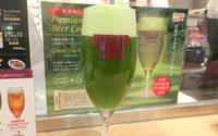 ของเมาก็ไม่เว้น!! Matsuri เบียร์ชาเขียว สายดื่มตัวจริงต้องไม่พลาด