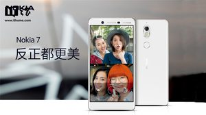 Nokia 7 พร้อมขายในจีนสัปดาห์หน้า ราคาเริ่มต้นที่ 9,800 บาท