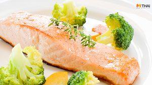 รู้หรือไม่! กินปลาบ่อยๆ ร่างกายได้รับประโยชน์อย่างไรบ้าง?