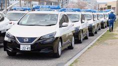 Nissan Leaf  เวอร์ชั่น รถตำรวจ ออกปฏิบัติหน้าที่เเล้วที่ ญี่ปุ่น