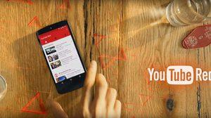 เปิดตัว YouTube Red ดูยูทูปแบบ non-stop ไม่มีโฆษณาคั่น!