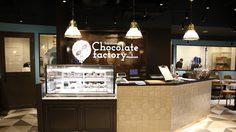 ช็อกโกแลตเลิฟเวอร์ต้องไม่พลาด! Yokohama Chocolate Factory&Museum ที่ญี่ปุ่น