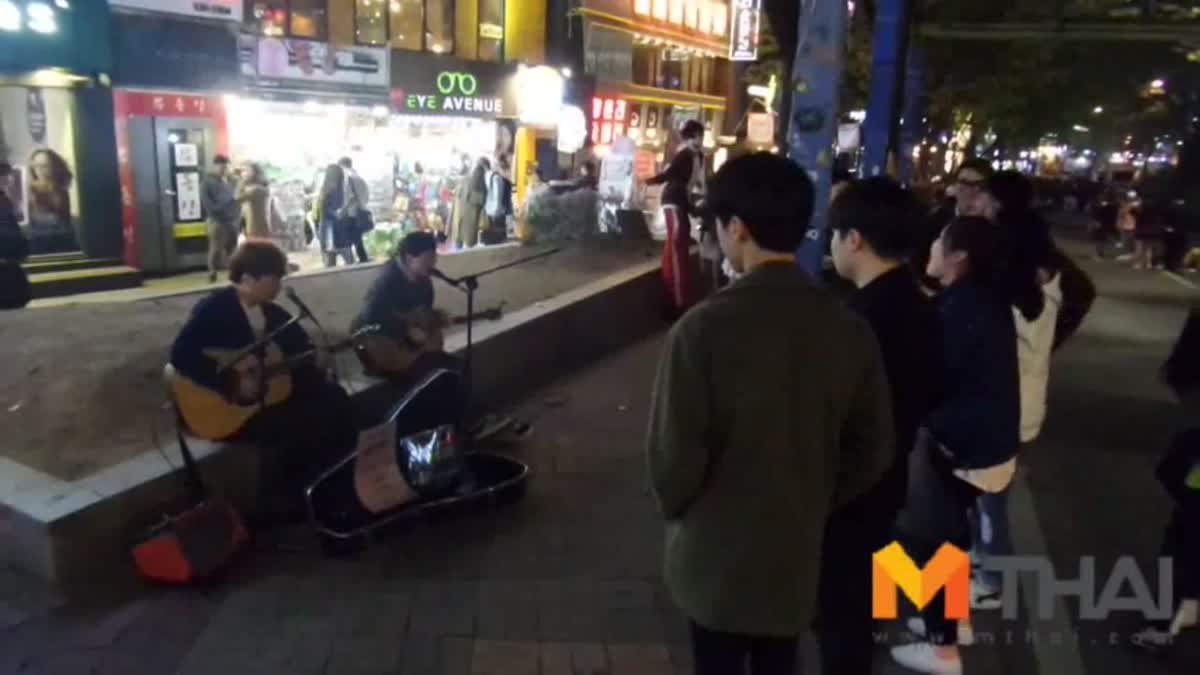 งานดีที่ฮงแด! หนุ่มเกาหลีเล่นดนตรีเปิดหมวก เพราะมาก!!