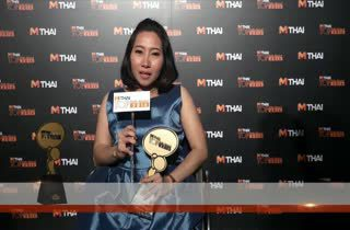 สัมภาษณ์ นางฟ้าเก้าอี้เข็น ฟ้า วิญธัชชา หลังได้รับรางวัลในงาน MThai TopTalk 2016