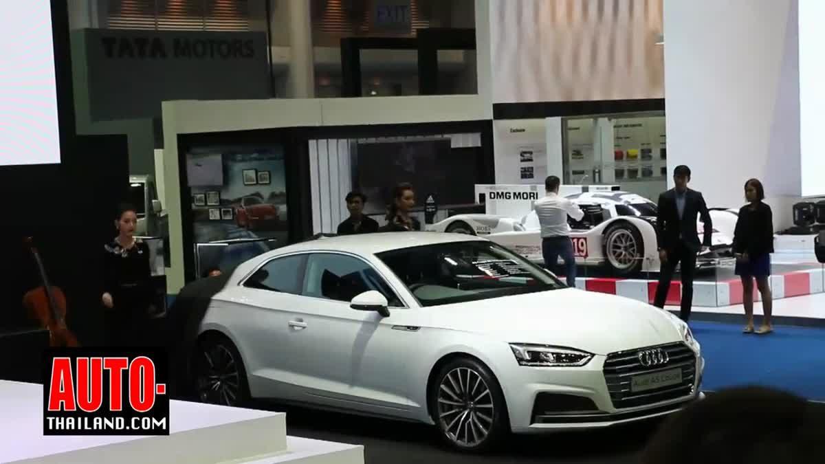 Audi Thailand ยกทัพยนตรกรรมระดับโลกลุยมอเตอร์โชว์ 2017