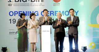 งานแสดงสินค้าไลฟ์สไตล์ใหญ่ที่สุดในอาเซียน BIG+BIH ครั้งที่ 40