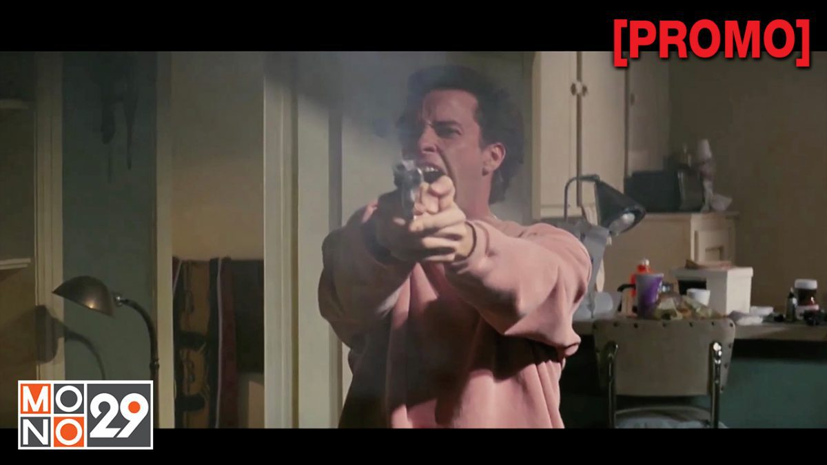 Pulp Fiction เขย่าชีพจรเกินเดือด [PROMO]