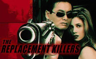 The Replacement Killers นักฆ่ากระสุนโลกันต์