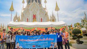 MThai พาไป ไหว้พระขอพรเมืองเพชรบุรี 57