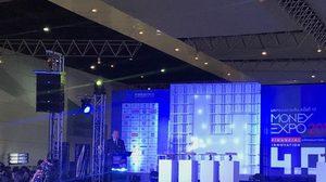 เริ่มแล้ว! งานมหกรรมการเงิน Money Expo 2017 ภายใต้แนวคิดนวัตกรรมการเงิน 4.0