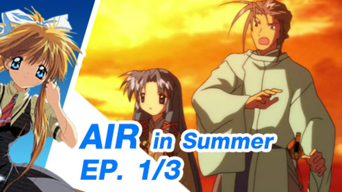 Air in Summer 1/3