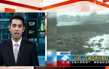 ไต้ฝุ่นตู้เจวียนพัดเข้าฝั่งจีน