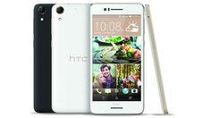 HTC เปิดตัว Desire 728 Dual Sim ดีไซน์จัดจ้าน ฟีเจอร์จัดเต็ม
