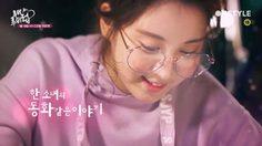 เรื่องย่อซีรีส์เกาหลี Ruby Ruby Love