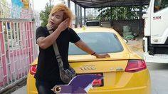 Audi ก็มานะ !!! เทพพิทักษ์ แอสละ โพสต์ภาพโชว์รถหรู Audi ป้ายแดง