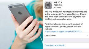 Apple ปล่อย iOS 10.3 เวอร์ชั่นใหม่ล่าสุด ให้ผู้ใช้งานได้อัพเดตกันแล้ว