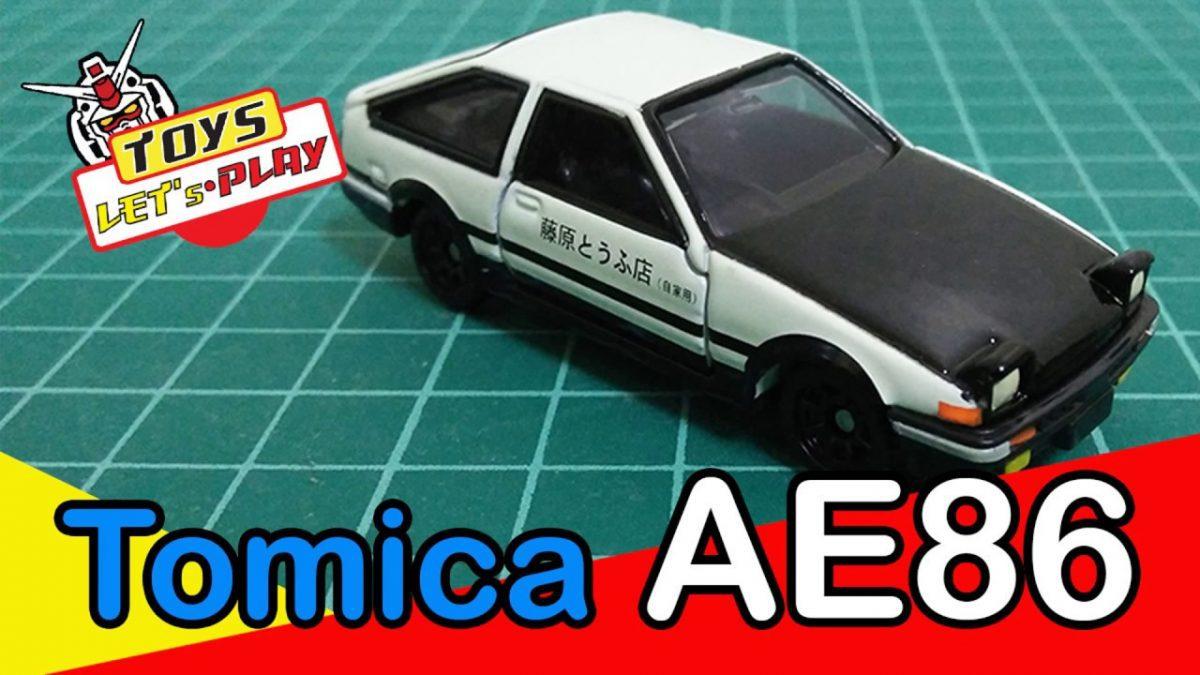 รีวิว Tomica AE86 รถส่งเต้าหู้ในตำนานเจ้าแห่ง Drift