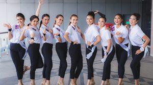 โค้งสุดท้าย ห้ามพลาด รอบตัดสิน Miss Tourism Queen Thailand 2017