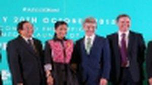 ไทยพร้อมเป็นเจ้าภาพจัดงานประกาศรางวัล 50 ร้านอาหารยอดเยี่ยม แห่งเอเชียปี 2016